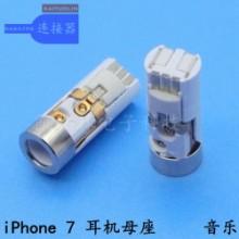 3.56_356极耳机插座手机耳机转接头35立体插针图片