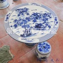 定制防腐户外休闲庭院桌椅子 50公分圆桌凉凳花园庭院陶瓷桌凳