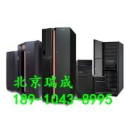 全新 IBM服务器42U机柜图片