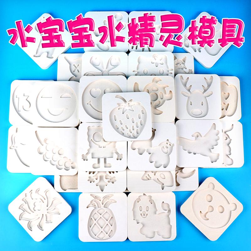 云南水精灵3d模具模板批发 海洋宝宝模具批发 厂家直销免费教会