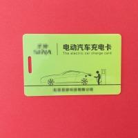 充电桩读卡器电动汽车充电卡IC卡印刷定做小区物业门禁卡片