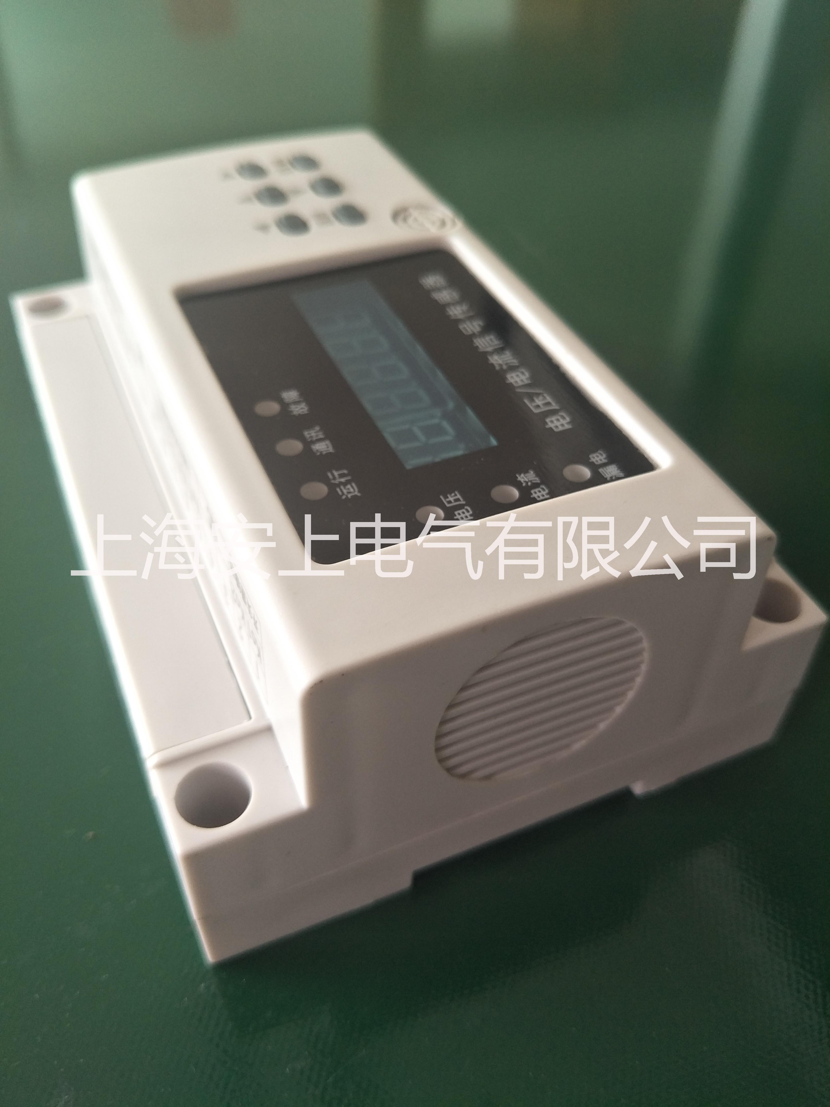 消防电源监控传感器 消防电源监控模块 消防设备电源监控传感器