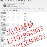 扬州笔记本硬盘蓝屏坏道不认硬盘数据恢复硬盘响