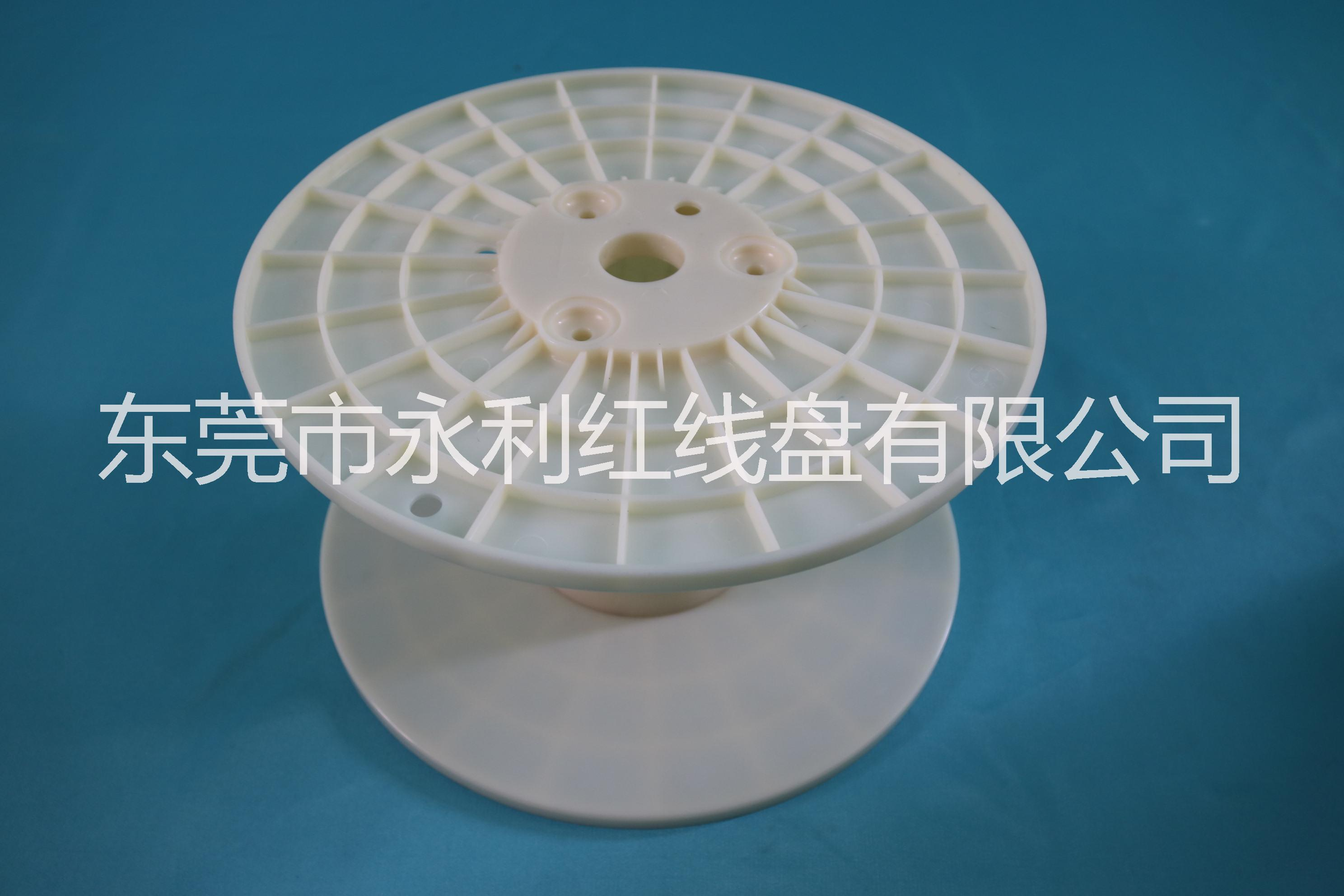 300ABS塑料盘供应商-电线电缆塑料盘报价