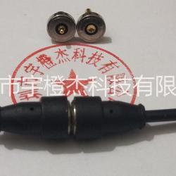 深圳供應磁吸連接器