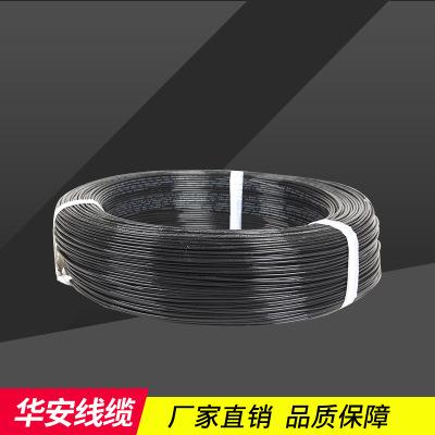 华安厂家直销【优质】江苏氟塑料高温线 华安氟塑料高温线