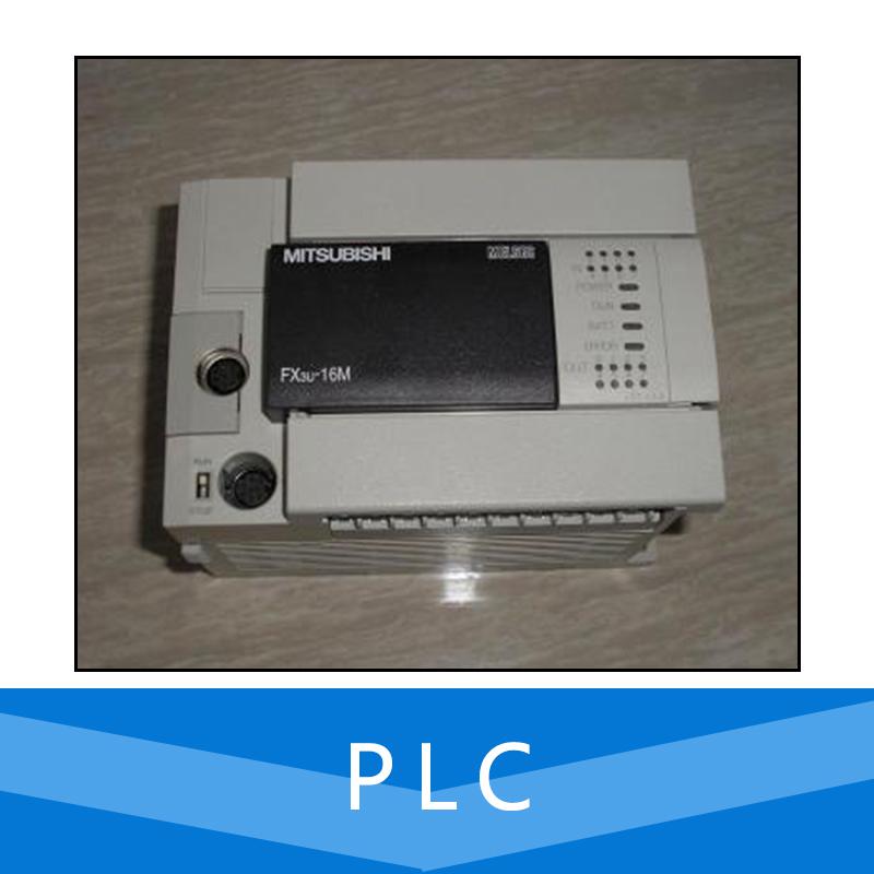 可编程控制器供应商销售