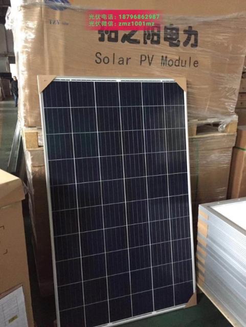 厂家直销拓之阳270W多晶硅太阳能电池板智能太阳能光伏板并网组件 拓之阳光伏组件