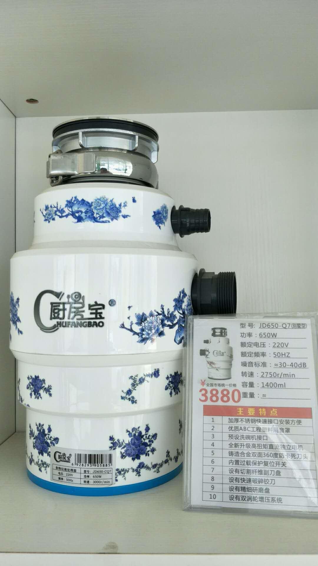 厨房清家用器供货商  厨房垃圾处理器厂家 食物清洁家用器   厨房清洁器 厨房分类清洁器  厨房分类清洁器