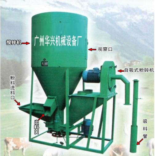 1吨中大型家用猪饲料搅拌粉碎一体机 自吸式玉米粉碎搅拌混合机 全自动粉碎搅拌机