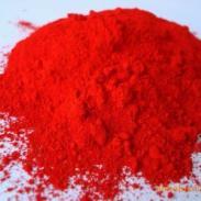 耐高温颜料红PR254代替科莱恩图片