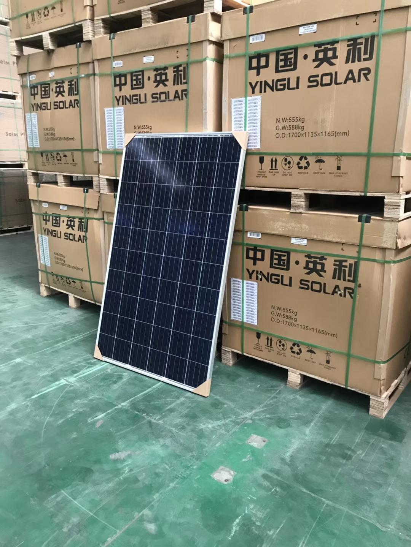 英利A级多晶255/260/265/270/275/320/325瓦太阳能光伏板家用组件