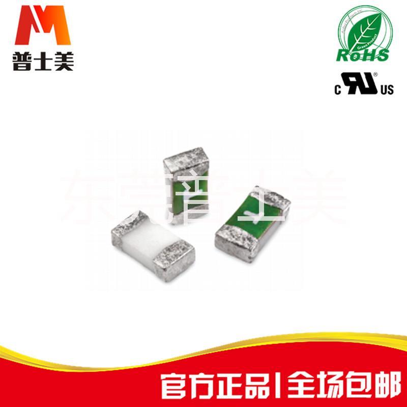 1206全系列贴片保险丝通过UL环保产品一次性熔断
