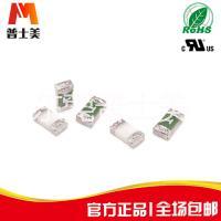 1206贴片保险丝UL环保SMD保险管0.25A72V厂家直销提供样品