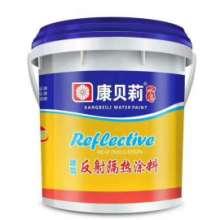 供应康贝莉0225反射涂料 KBL反射隔热涂料厂家 新品ML反射这热涂料价格批发