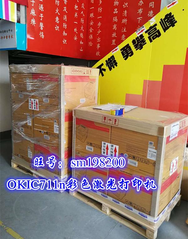 供应OKIC711n医用胶片打印机  OKIC711n胶片打印机  OKIC711n胶片打印机