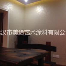 武汉艺术涂料MM艺术漆三色珠光
