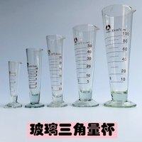 供应渭南实验耗材玻璃量杯厂家销售、渭南实验耗材量杯经销商、西安实验耗材量杯供货商