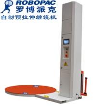 湛江恩平ROBOPAC托盘拉伸薄膜裹包机品质保证批发