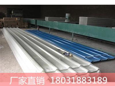 环保透明采光板、江苏省环保透明采光板厂家报价、环保透明采光板厂家直销、环保透明采光板规格