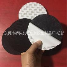 供应橡胶垫 防水橡胶密封圈 三元乙丙橡胶脚垫 网格橡胶桌椅防滑脚垫图片