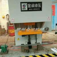 销售单柱液压校直机 200t钢管
