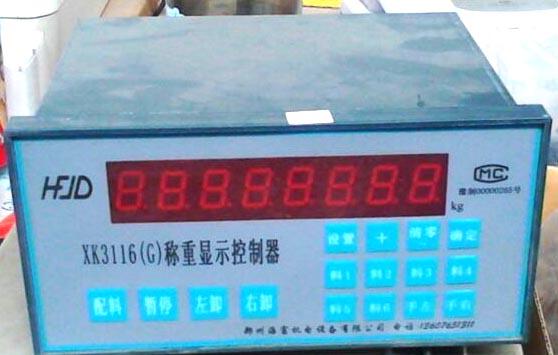 山东xk3116G电子称重仪表说明书