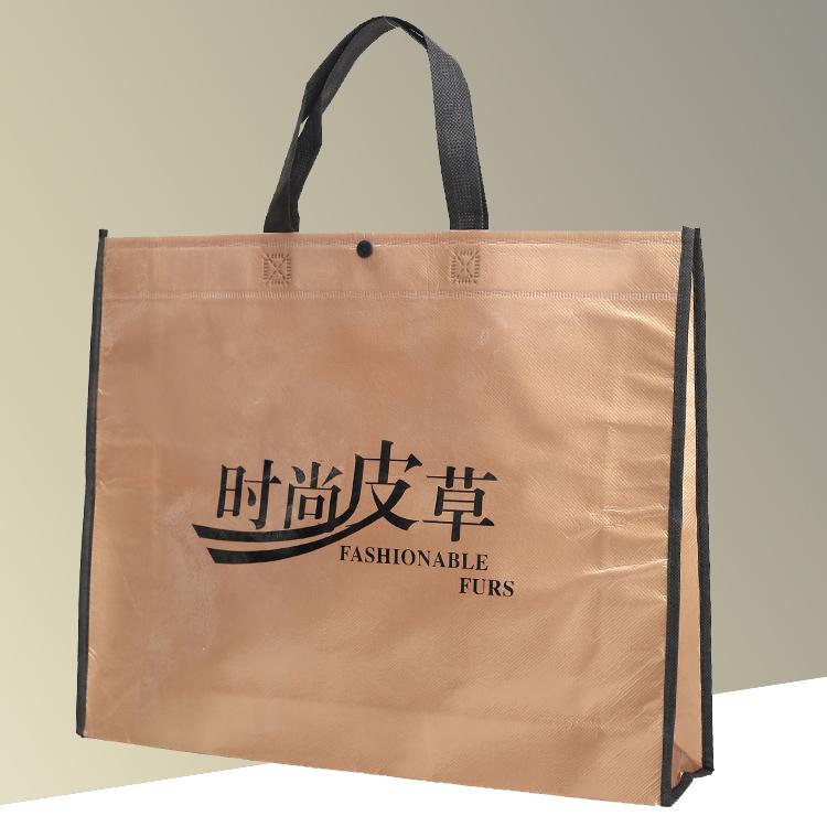 环保购物礼品袋 有底有侧无纺布袋 河北无纺布手提袋定做印logo