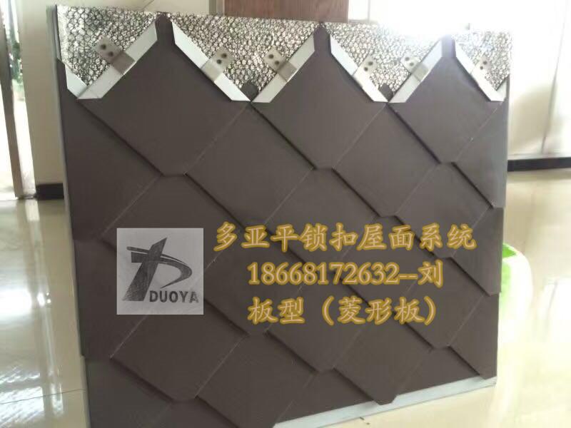 平锁扣铝镁锰板厂家直销 矩形铝镁锰板 菱形铝镁锰板 正方形铝镁锰板生产厂家
