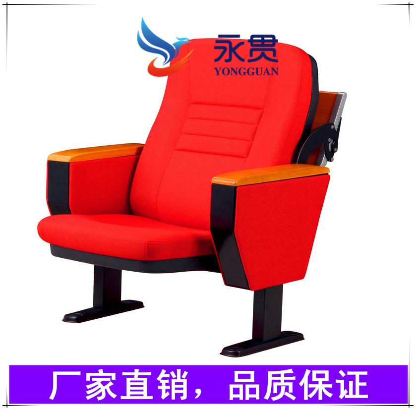 报告厅座椅图片/报告厅座椅样板图 (4)