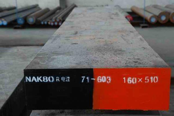 40crmnmo合金钢材料 40crmnmo合金圆钢