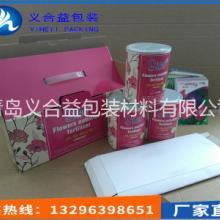 干果食品包装纸罐|易撕盖纸罐包装 干果包装纸罐