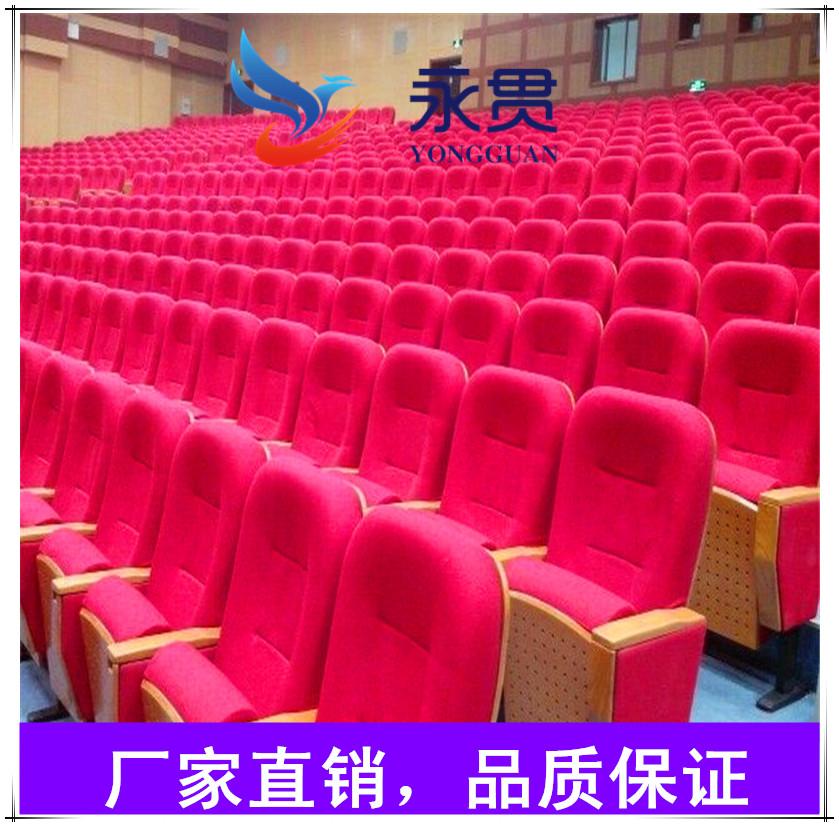 报告厅座椅图片/报告厅座椅样板图 (3)