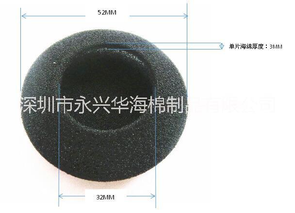 厂家直销航空耳机泡绵垫