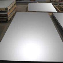 1Cr13不锈钢报价 1Cr13不锈钢加工 1Cr13不锈钢棒图片