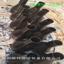 碳钢不锈钢焊接排水漏斗排水口吸水喇叭口防雨罩电厂配件可定制量大从优图片