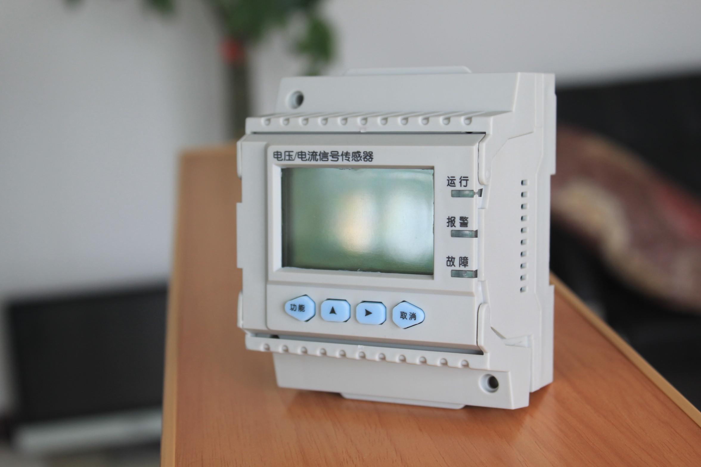 山东睿控RKFE-M2-2AV消防设备电源监控系统接线图 消防设备电源监控模块