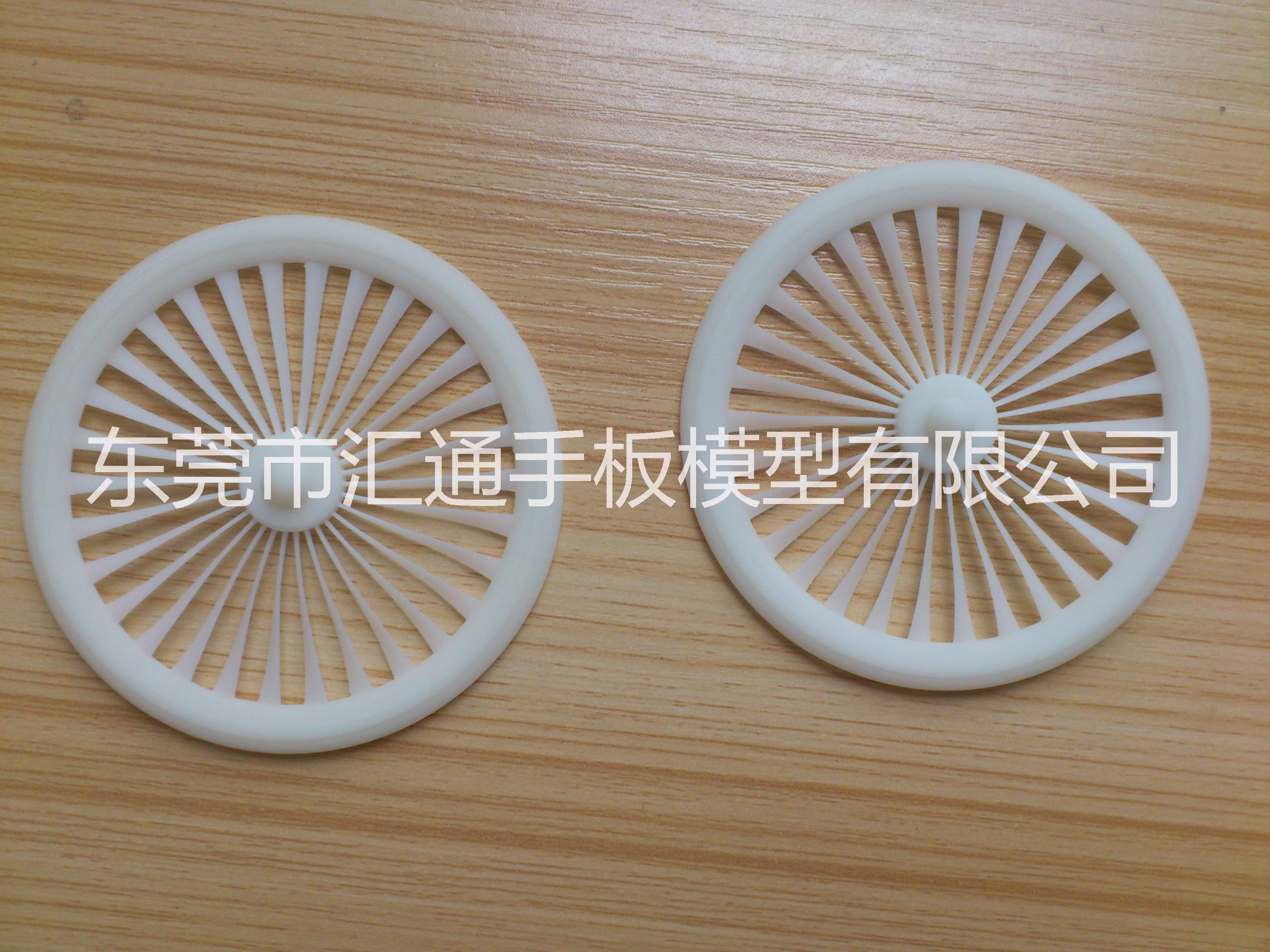铝合金手板模型 沙盘模型制作 3d打印手板模型制作 汇通三维打印