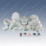 優質瓷器餐具定做批發 唐龍陶瓷廠家供應