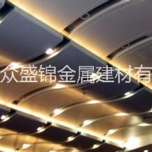 异形方管天花 湘众盛锦牌铝单板 铝天花 铝蜂窝 氟碳铝单板生产厂家 各种造型铝单板定制 方形天花 异形天花系列