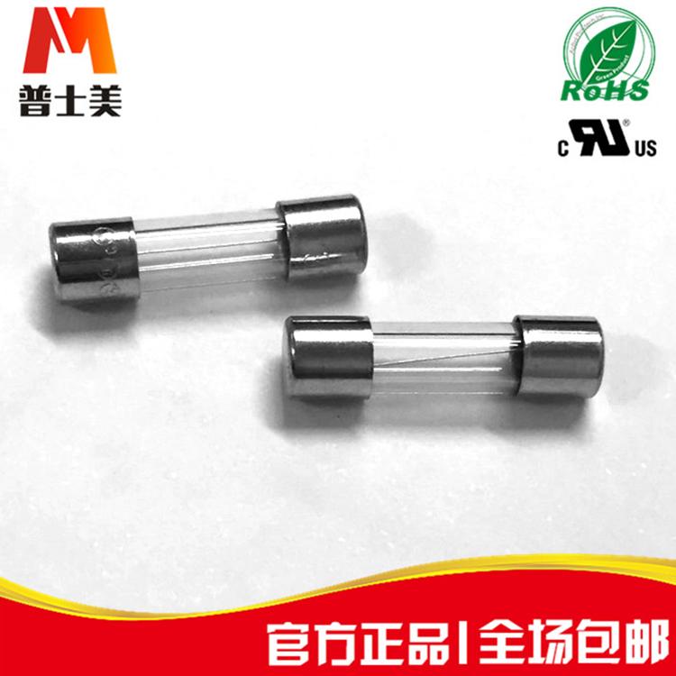 玻璃管保险丝5*202A250V过UL环保产品