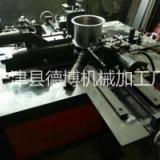 山东德博机械供应液压风筒翻边机设备图