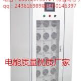 UAPF-L3100-0.4有源滤波器西安亚川专业生产欢迎来电咨询刘品宜13572979371