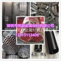 批发2024厚壁拉花铝管,广州6061网纹拉花铝管加工,常州6082耐磨铝管18*12现货