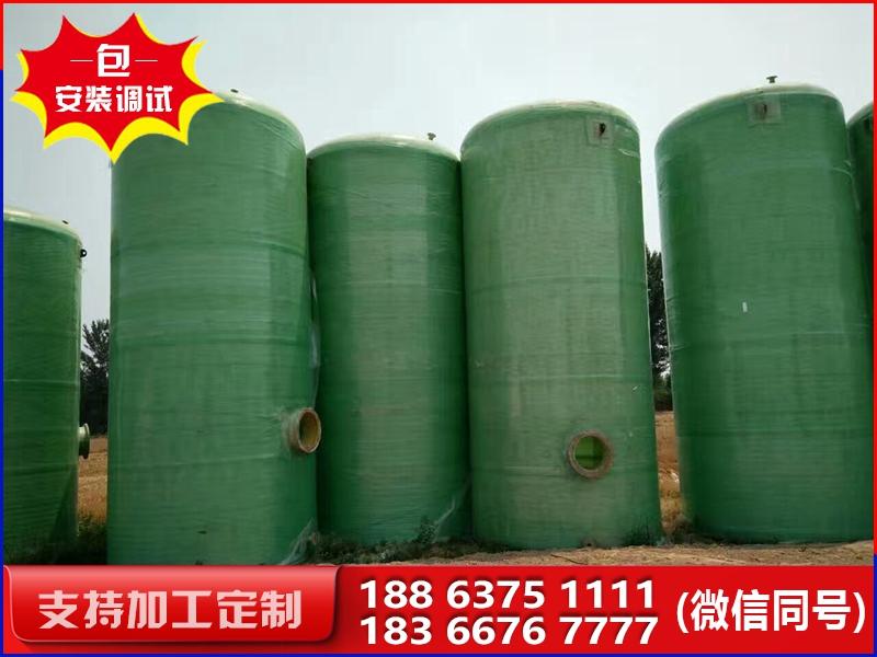 高价收购二手玻璃钢砂滤罐
