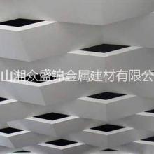 湘众盛锦天花吊顶 铝天花 铝蜂窝 氟碳铝单板生产厂家 各种造型铝单板定制 湘众盛锦天花吊顶批发