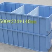 分隔式零件盒 库房专用零件盒 工厂物料盒 汽修店工具盒 塑料盒