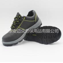 劳保鞋耐油酸碱工作鞋钢包头安全鞋防砸防刺穿工作鞋批发
