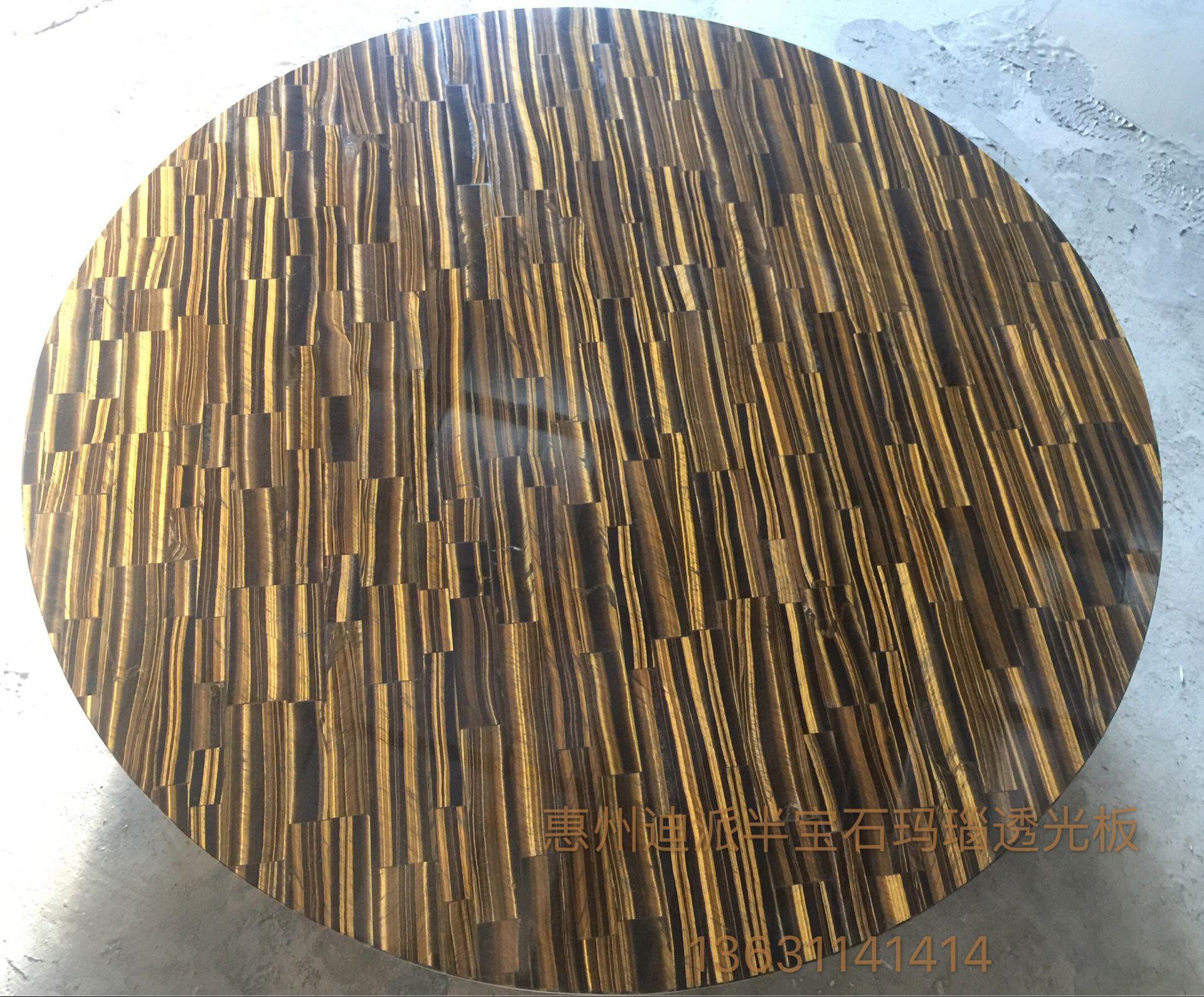 半宝石生产 虎眼石 木化石 宝石水刀拼花 玛瑙板材等