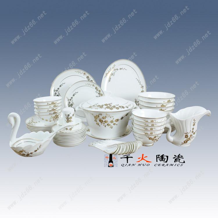 哪里的供应造型陶瓷餐具定制厂家销量高信誉好